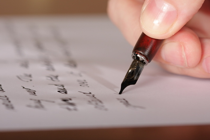 writing_a_letter[1]